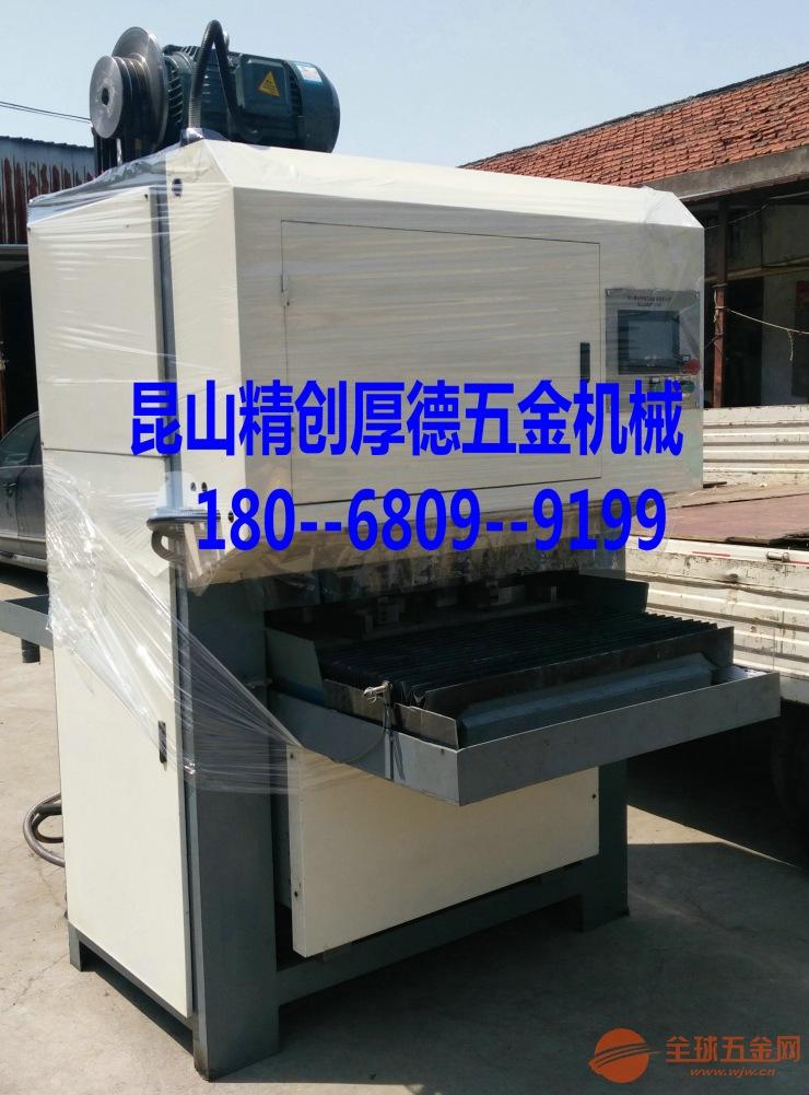 【太仓】板材拉丝机能快速地磨平刮痕及焊印