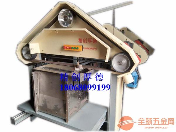 靖江市精创三角拉丝机适合各种型号铝面板批量加工,纹路