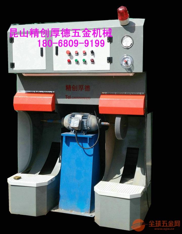湿式智能环保抛光机 马达抛光机