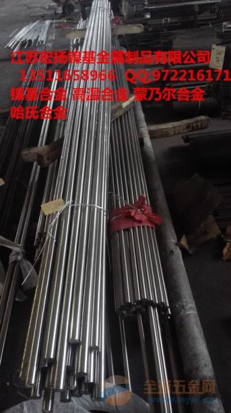 2cr13无缝管 马氏体不锈钢管 420不锈钢管厂家