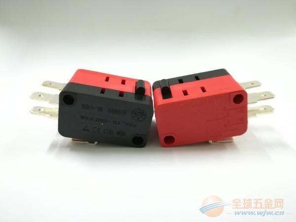 SB1-16 微动开关,红黑双排微动开关,双胞胎开关,质量品质有保障
