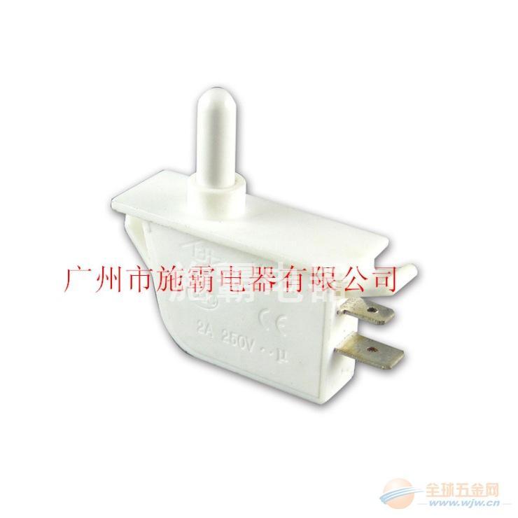 优质供应KBM门控按钮开关,常开常闭冰箱门开关生产热卖