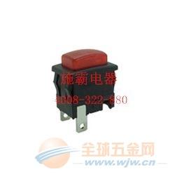 热销KAN-L6电吹风按钮红灯开关,四脚自锁功能