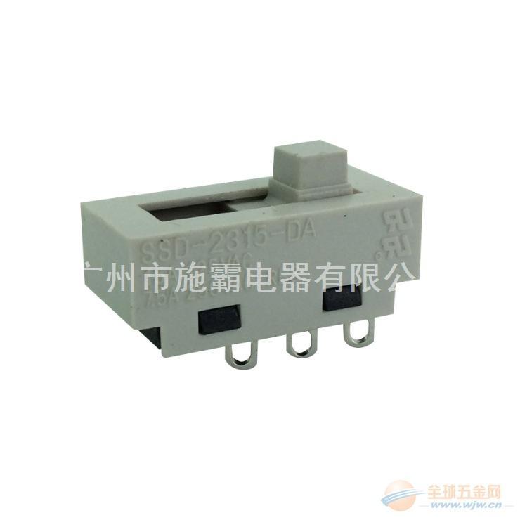 SSD-2213 电吹风开关直发器开关 三档塑胶壳开关