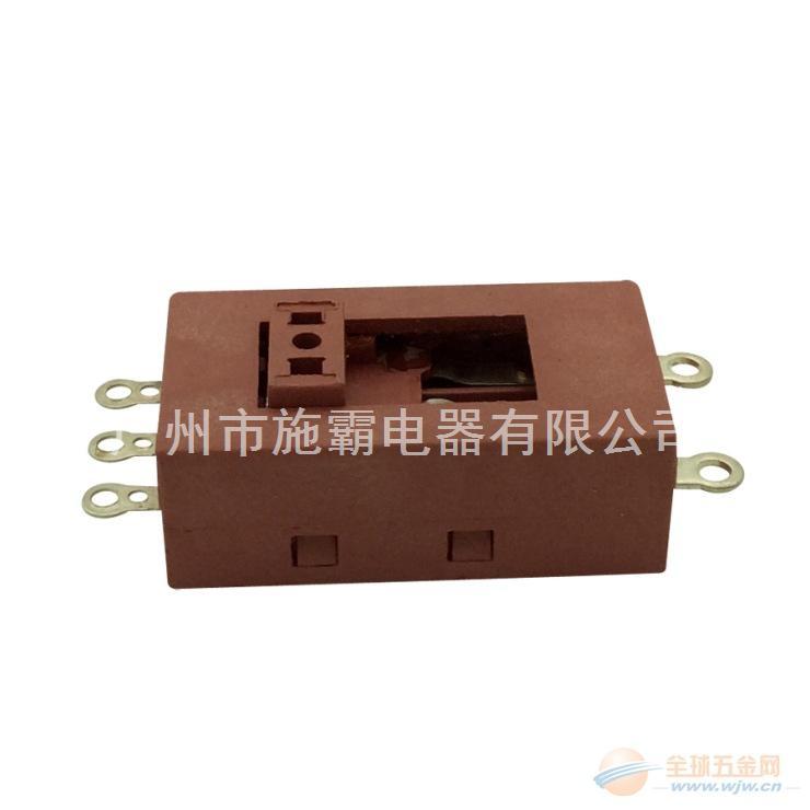 超薄型推拉开关 10A KND-1 电吹风开关