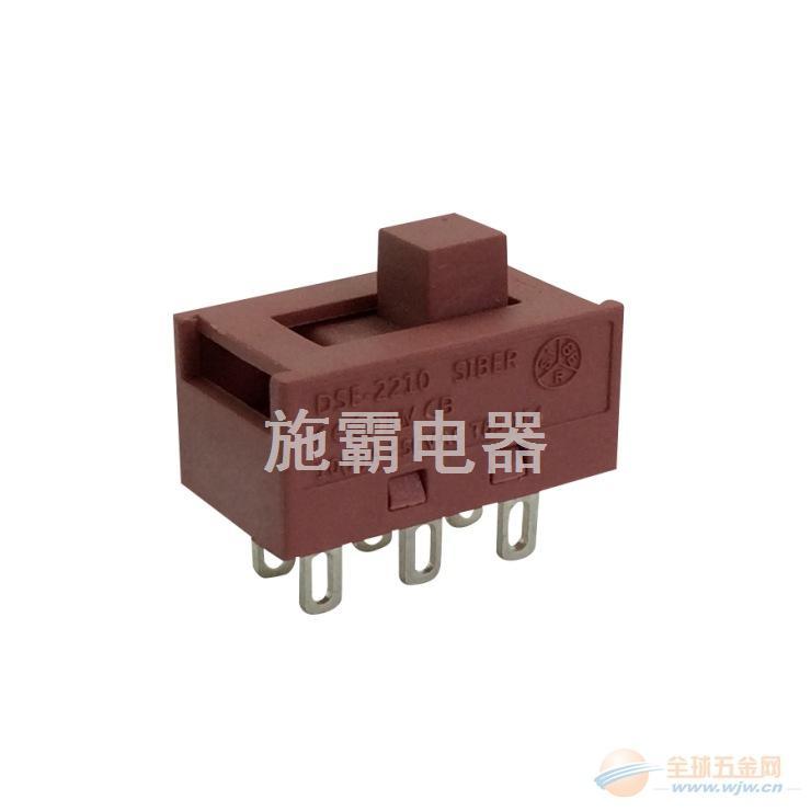 施霸电器供应SSD-2215滑动开关,CETUV认证,吊灯开关