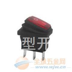 IP65防水 方形KCD3 带灯不带灯 CQC认证