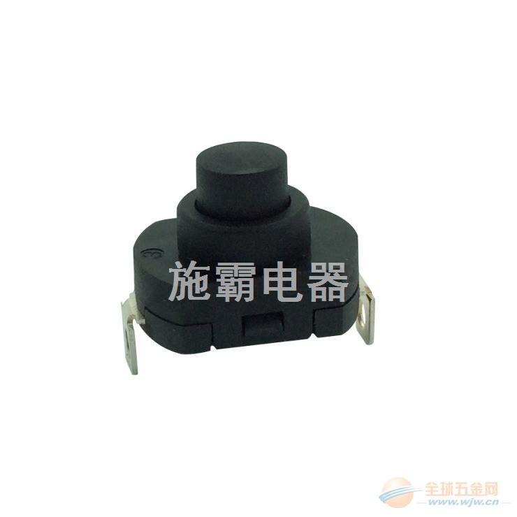 NOVA品牌KAN-J2按钮开关16A大电流 电风筒按钮开关