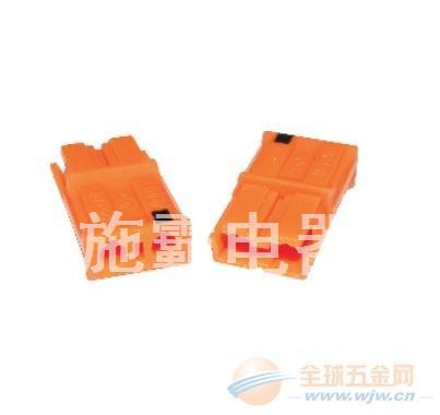 施霸对插接线端子CN-011 耐高压 600V 有2-5可选
