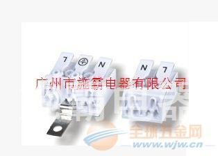 LED灯条接线端子/LED照明贴片式接线端子 ,质优价惠