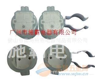 施霸电器供应P67防水功能侧面出线的G13配透明帽防水灯座