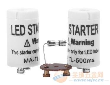 白色或绿色LED节能启辉器 日光灯启动器 断路器 质量保证