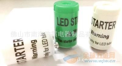 LED灯具断路器UL VDE CE ROHS认证,