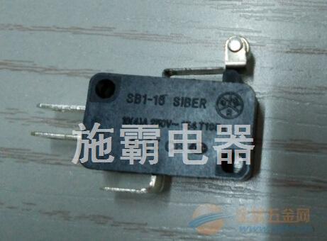 施霸大电流三针弯脚带短滚轮 开关SB1-16风筒开关