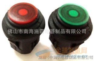 IP65四脚防水按钮开关,可带红绿白灯