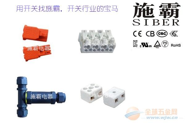 施霸螺母安装指示灯ZD10-14 开孔Φ10 可做直流或交流