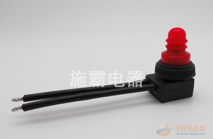 热销带线ZE-107S防水按钮开关,按键开关