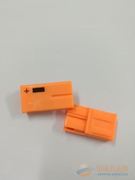 CN-011公母端子,塑胶端子灯具连接器,灯具配件,UL端子