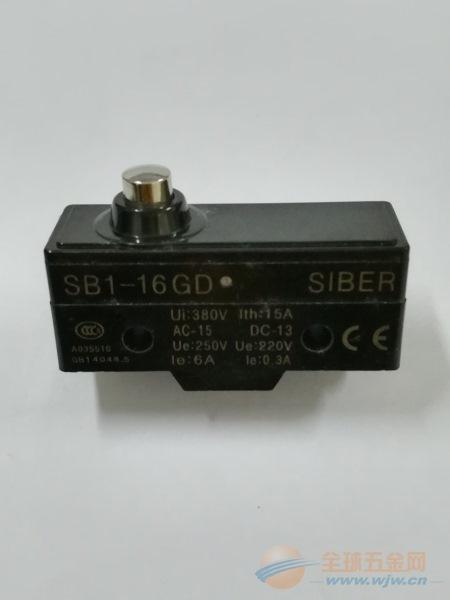 SB1-16/GD 大按钮头行程开关,炸炉开关,厨房设备开关