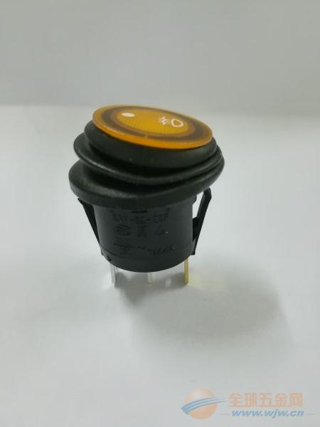 KAN-B2防水开关,圆形开关IP65开关,20MM家电开关