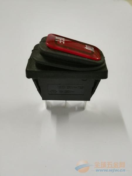 KCD1防水带灯船型开关,翘板开关,IP65,家电开关