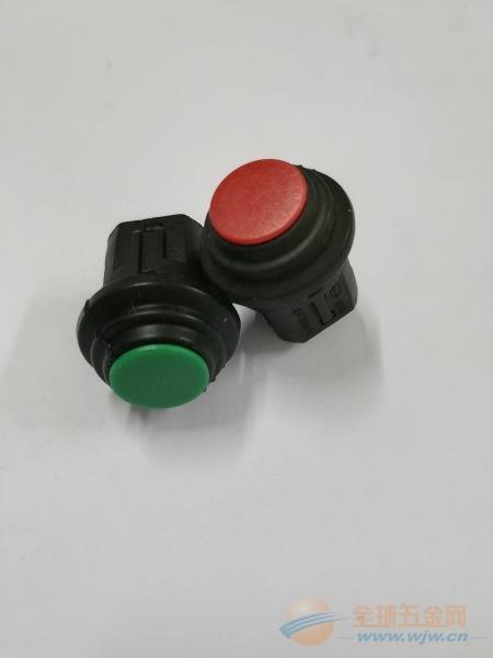 KA6 IP65红色开关 绿色盖 不带灯按钮开关
