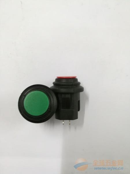 按钮连体防水开关 按钮防水等级IP65 IP67按键开关