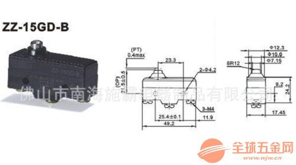 微动开关 SB1-16GD 大炸炉