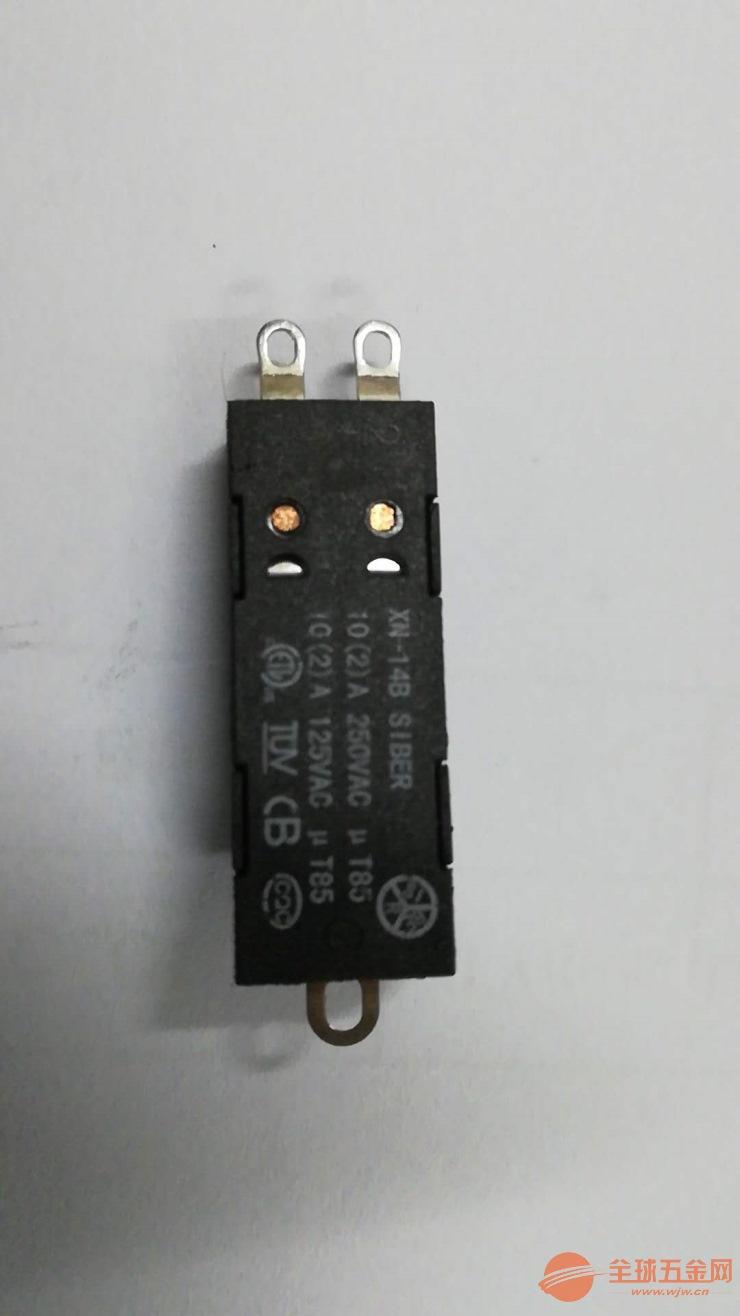 黑色三档拨动开关 吊灯开关 XN-14 新款