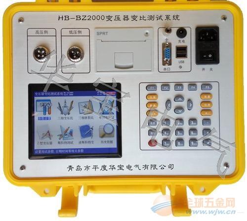 铁路专用变压器变比测试系统
