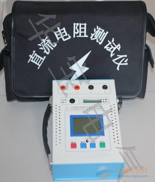 手持式直流电阻测试仪,便携式感性电阻测试仪