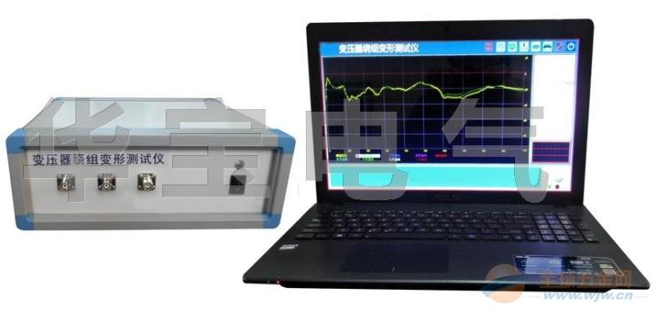 变压器绕组变形测试装置
