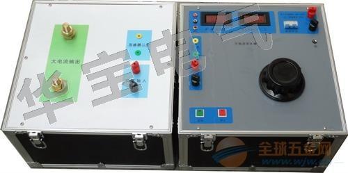 铁路专用大电流发生器,地铁专用升流器