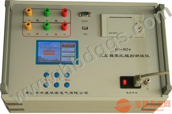 铁路专用变压器变比测试仪,地铁专用变压器变比测试系统