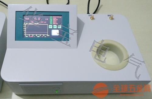 铁路专用微水测试仪,地铁专用绝缘油微水测试仪