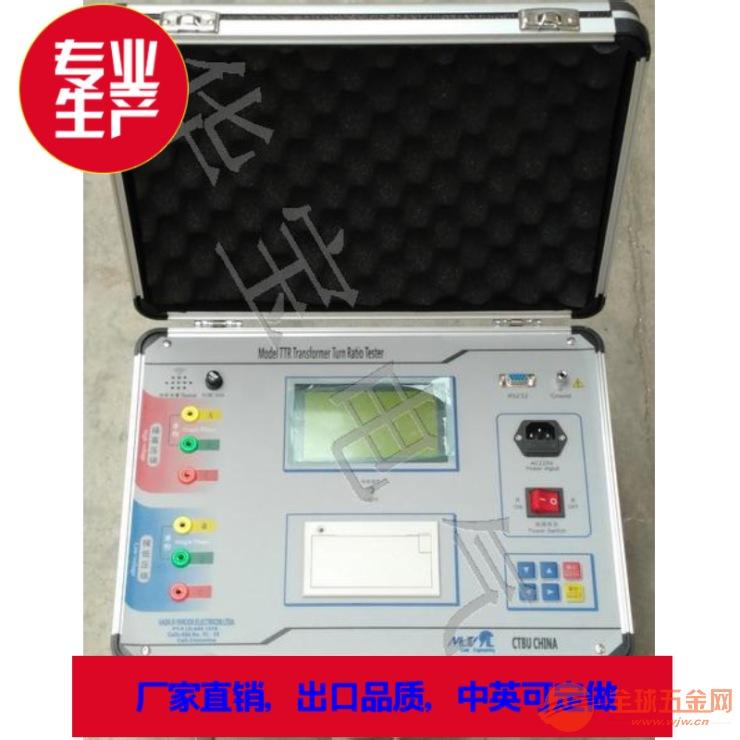 变压器变比组别测试仪,变压器变比测试仪