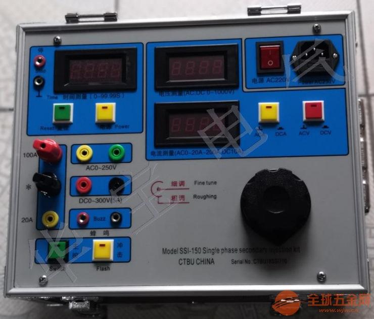 Single phase relay protection teste