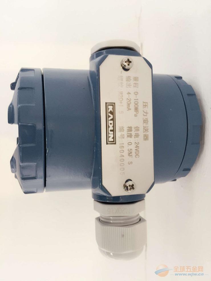德国卡顿压力传感器全系列电询13905251516