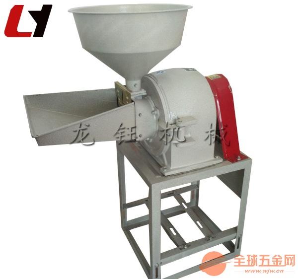 高效调料粉碎机生产厂玉米粉碎机