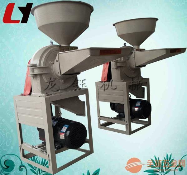 大庆市粮食粉碎机 家用磨面机 实验粉碎机