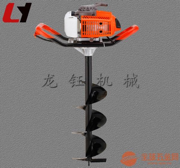 全国联保便携式汽油挖坑机 加厚型电线杆挖坑机