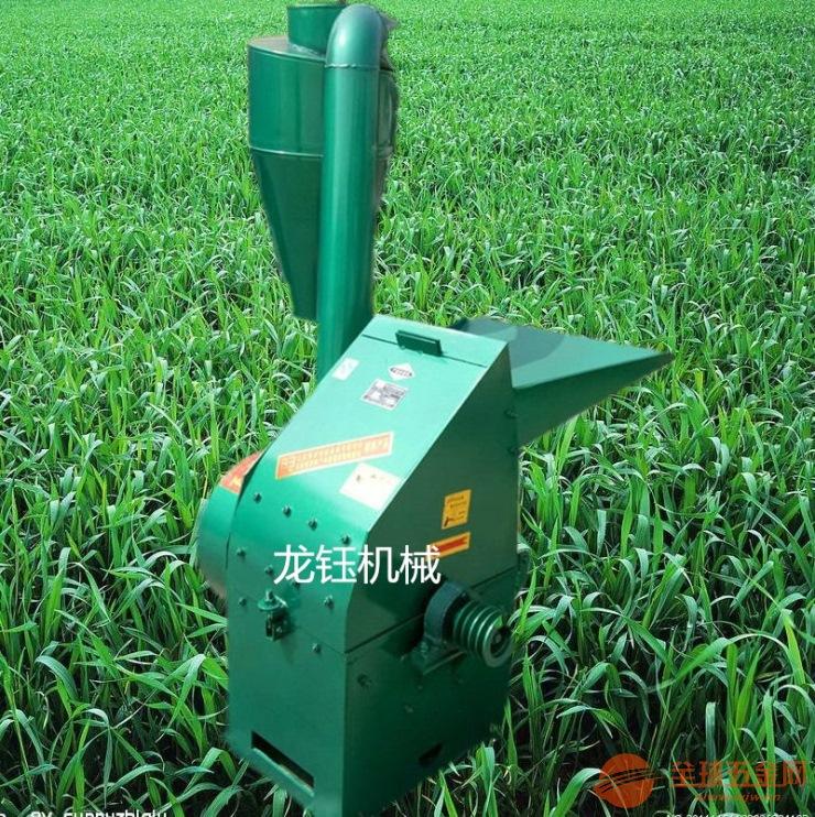新品玉米粉碎机干稻草粉碎机