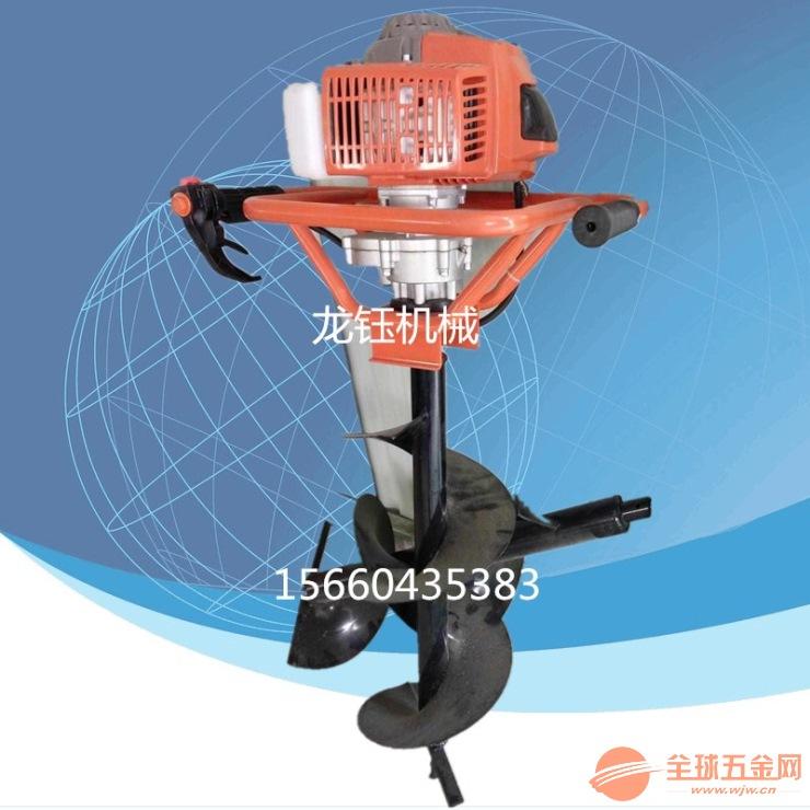 拖拉机施肥挖坑机 电线杆挖坑机器大马力植树挖坑机
