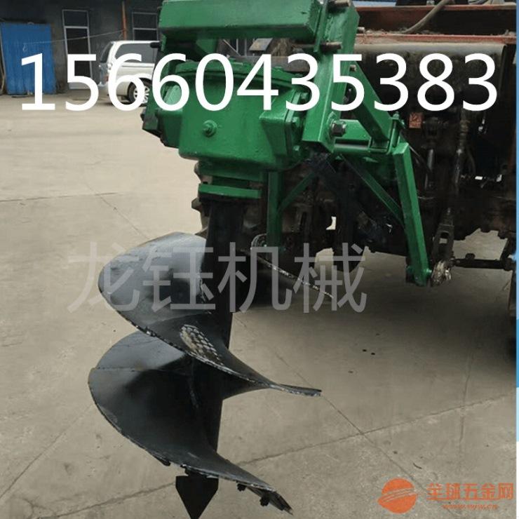 植树拖拉机钻孔机供应商 大型拖拉机挖坑机