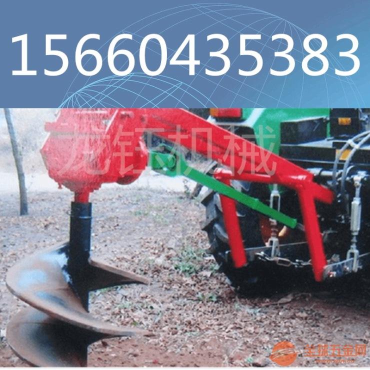 小型拖拉机施肥挖坑机土植树挖坑机