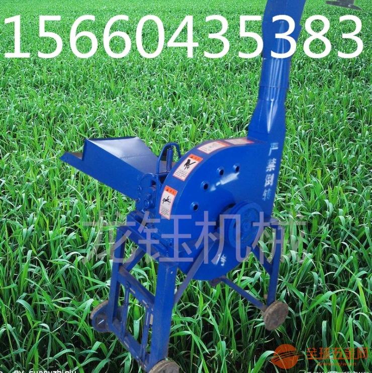 多功能滾輪式切草機 鍘草機
