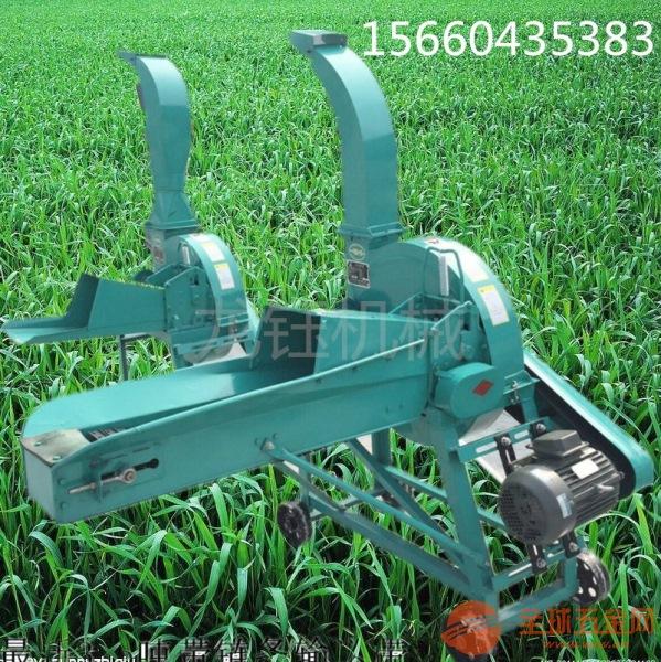 粉碎揉搓鍘草機供應養雞鴨小型切草機