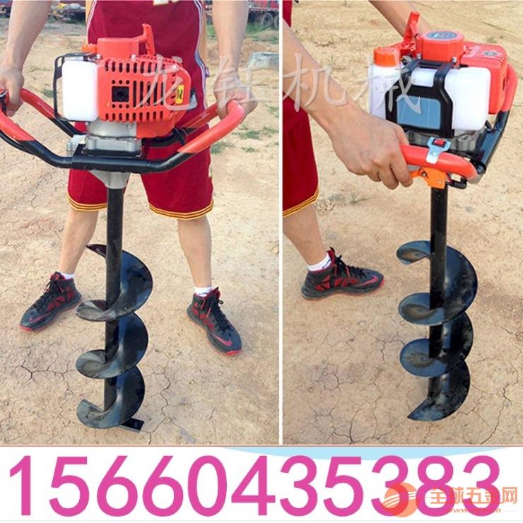 手提式植树挖坑机批发车载植树挖坑机
