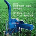 养殖铡草机 大型铡切机报价 牛草养殖机械
