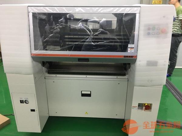 临沧韩华三星SM481plus多少钱
